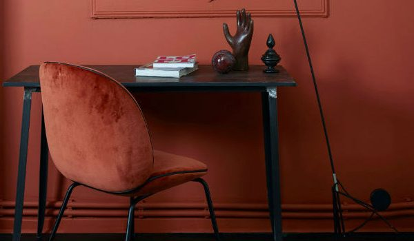 Pantone Color 2018 For Your Modern Chairs: Intensity